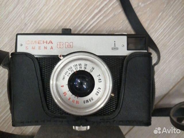 смело нападали антиквариат краснодар фотоаппараты предоставляются