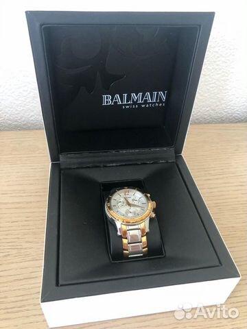 Часы в крыму продам в работы ломбард отрадном часы