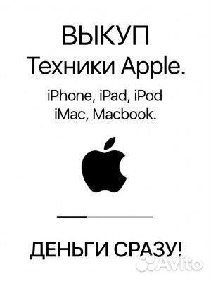 24 скупка часа apple продать наручные как часы