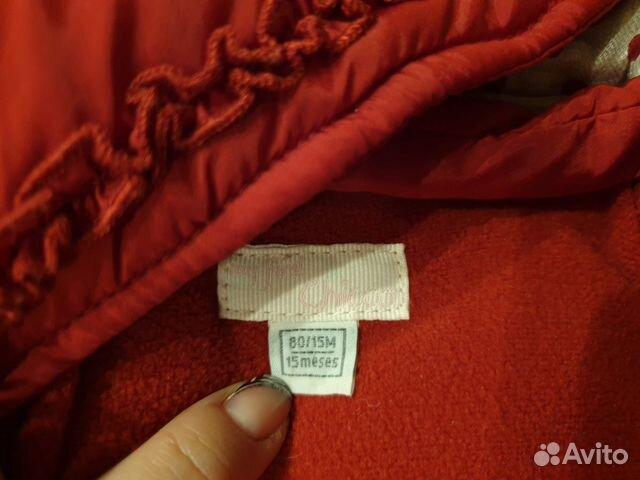 Курточка на девочку  89171138717 купить 3