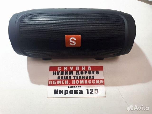 89503079406  Портативная колонка SuPrA (К120)