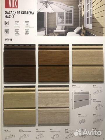 Wandverkleidungen, Fassaden kaufen 7