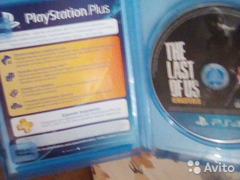 The Last Of Us remastered  купить 2