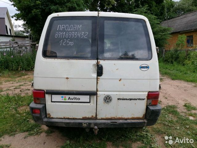 Авито псковская транспортер элеватор ковшовый производители