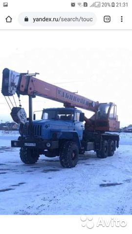 Автокран 25тонн 22метра Урал вездеход