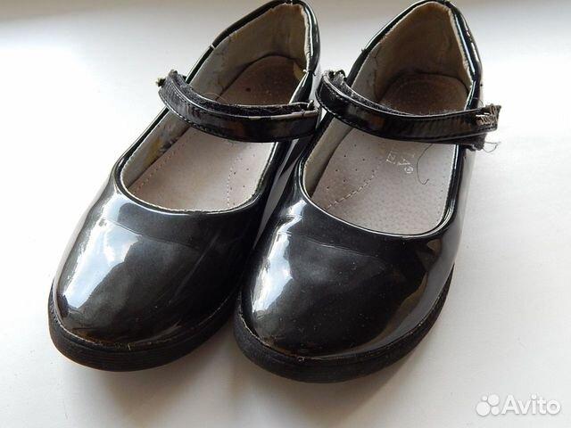Туфли детские  89614983783 купить 2
