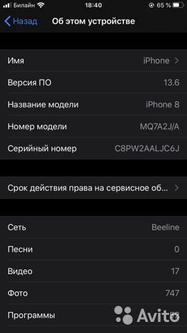 Телефон iPhone 8, 64gb  купить 5