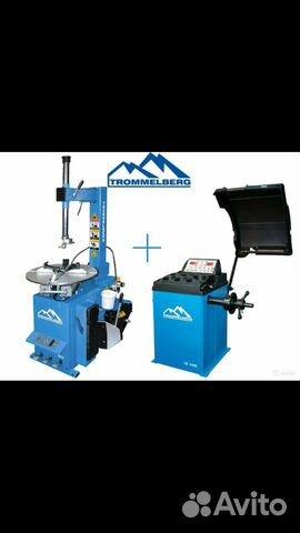 Шиномонтажное оборудование  89237133467 купить 2
