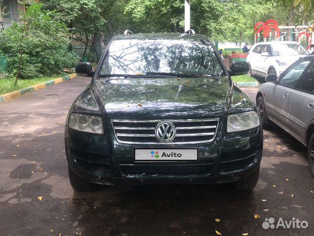 Volkswagen Touareg, 2004  89584886285 купить 3