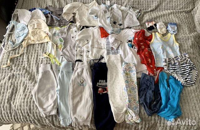 Детская одежда  89156409635 купить 1