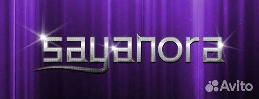 Вакансия хостес в ночной клуб москва вакансии эротическое шоу на тв смотреть онлайн