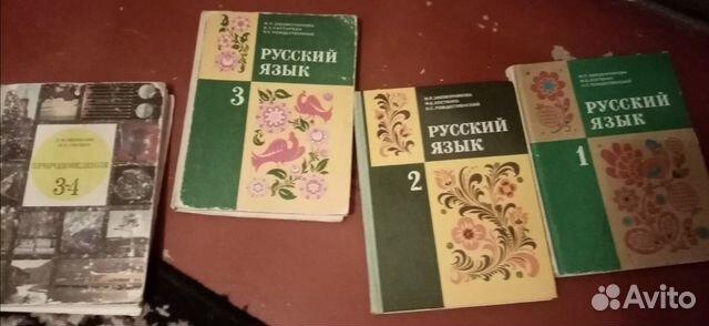 Закожурникова. Русский язык 1,2 3 класс