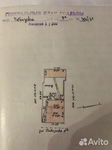 Дом 150 м² на участке 4.8 сот.  89188309196 купить 2