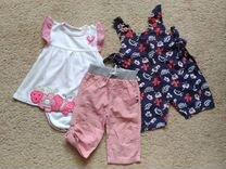 Пакет детской одежды 68 размера