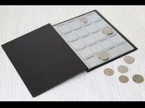 Альбом для монет 120, 210, 252 ячейки с клапанами