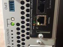 Ибп APC 2200