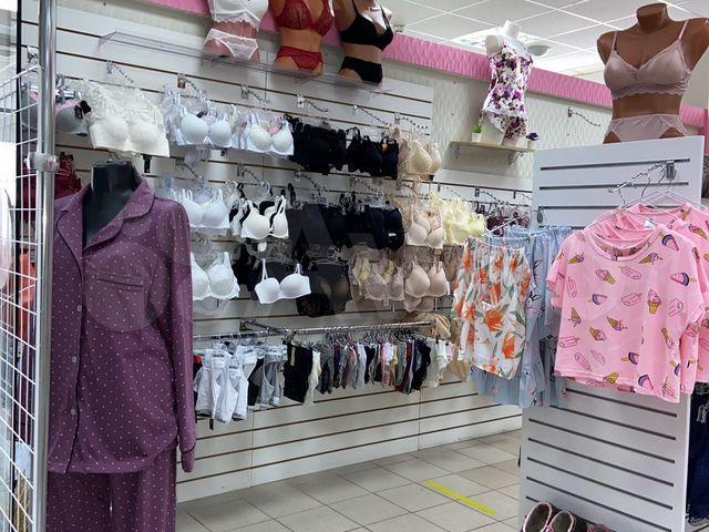 Магазины женского белья в чебоксарах luazon массажер для лица