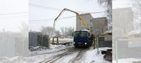 Бетон кунгур купить насадки на болгарку по бетону купить