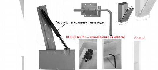 Механизм для кровати-трансформер своими руками фото 819