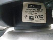 Светильник 400вт
