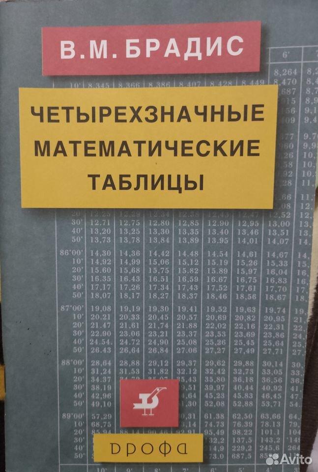 Учебники 7-11 класс. Обществознание, физика, право  89524393193 купить 3