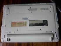 Самсунг н 150 плюс — Бытовая электроника в Великовечном