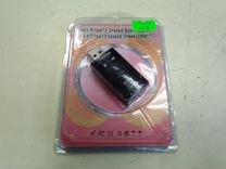 Звуковая карта USB APA-2266 (11694)