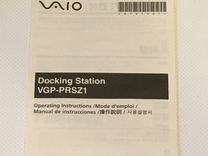 Docking Station Sony VGP-prsz1