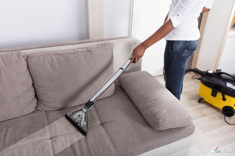 89220004530  Химчистка мягкой мебели и ковров