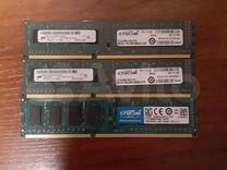 Оперативная память 8gb ddr