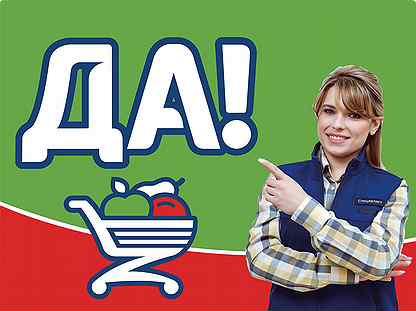 Работа для девушек в москве продавец подарки ручной работы для девушки