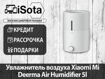 Увлажнитель воздуха Xiaomi Mi Deerma Air Humidifie