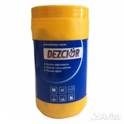 Хлор в таблетках Дезхлор дезинфицирующее средство  89277137839 купить 1