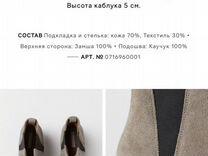 Ботинки hm — Одежда, обувь, аксессуары в Новосибирске