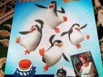 Коллекция карточек- пингвины Мадагаскара