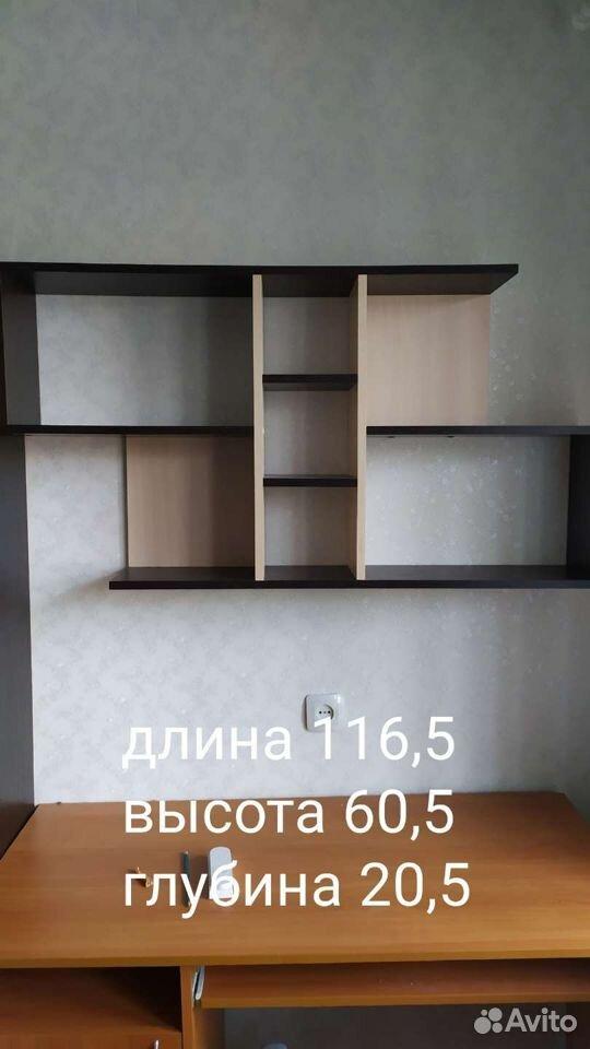 Wall shelf  89505673922 buy 1