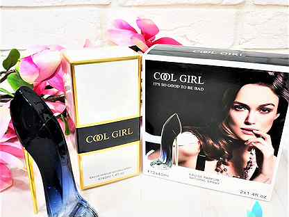 Cool Girl it's so Good To Be Bad Pink Legere 2x40g