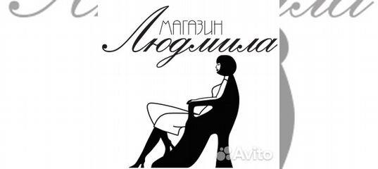 2f82e0b3f Вакансия Требуется продавец в магазин женской одежды в Краснодарском крае -  поиск сотрудников на Avito — Объявления на сайте Авито