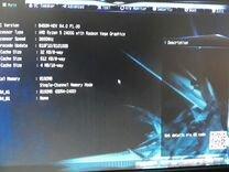 Продам материнскую плату AM4 с Ryzen 5 2400g и 8gb