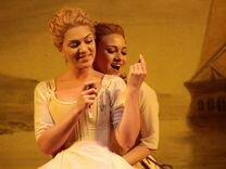 Большой театр опера про жещин 28 29 30 мая