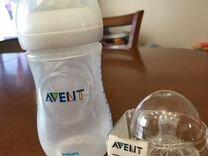 Бутылочки «Avent