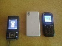 Продам 3 телефона