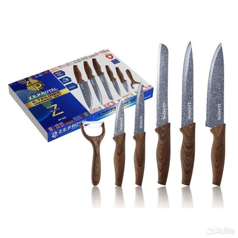 Нож  89199133822 купить 3