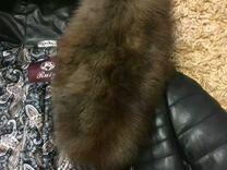 Женский зимний кожаный пуховик