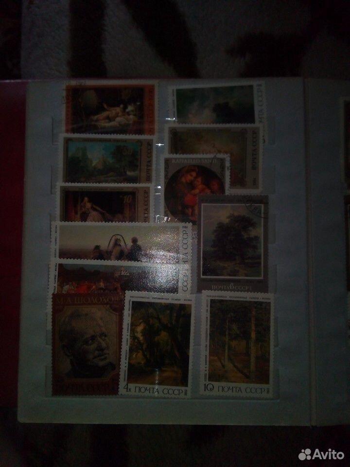 Марки Альбом  89158009299 купить 3