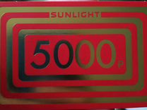 Купоны Sunlight (Сандайт) на скидку 50 от покупки