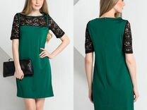 Два платья и лосины 42 s