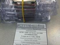 Процессор SFM1AMD A4-Series A4-3400 AD34000оz22HX
