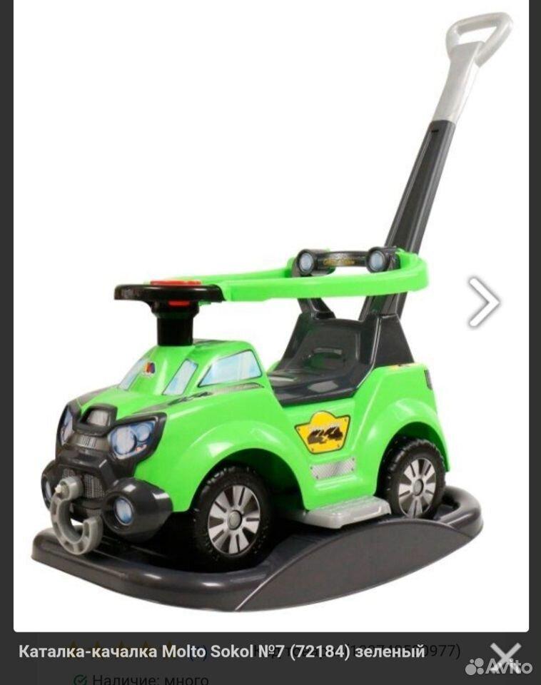 Машинка-каталка Сокол 4 в 1, с качалкой, ручкой и  89063823828 купить 1