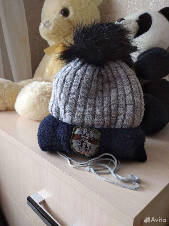 Детская зимняя куртка  89538127716 купить 1
